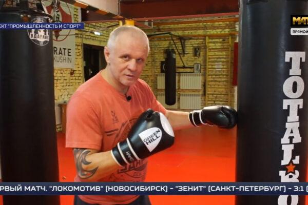 Андрей Шкаликов о боксерском мешке TOTALBOX