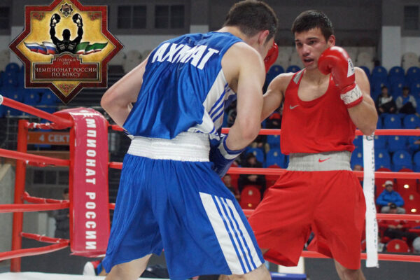 чемпионат России по боксу 2017 в Грозном
