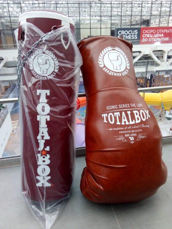 Гигантская боксерская перчатка totalbox