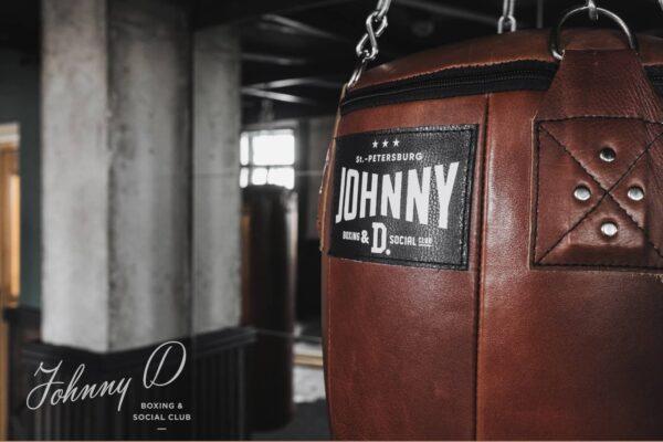 Johnny D. Boxing & Social Club (Санкт-Петербург)