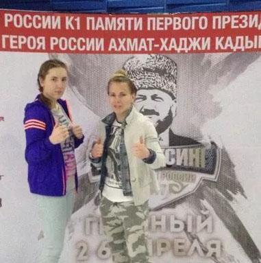 Куценко и Фирстова на чемпионате России по кикбоксингу К1 в Грозном