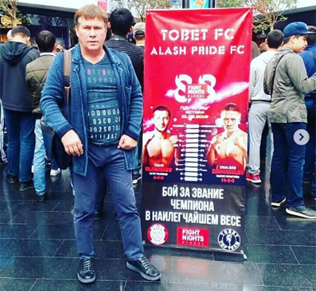Александр Олюнин на Fight-Nights-Global