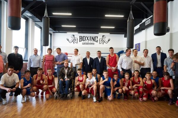 Открытие зала бокса Щебекино