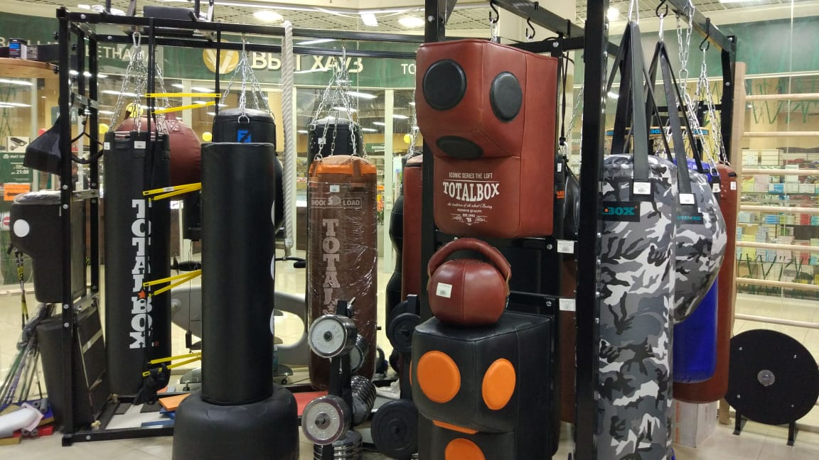 Продукция totalbox в магазине Спорт сила