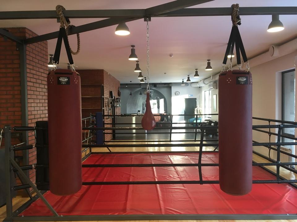 Клуб «Путь боксера» (Москва)
