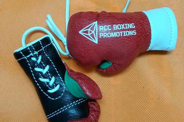 Перчатки для «RCC Boxing Promotions» — теперь еще и сувенирные