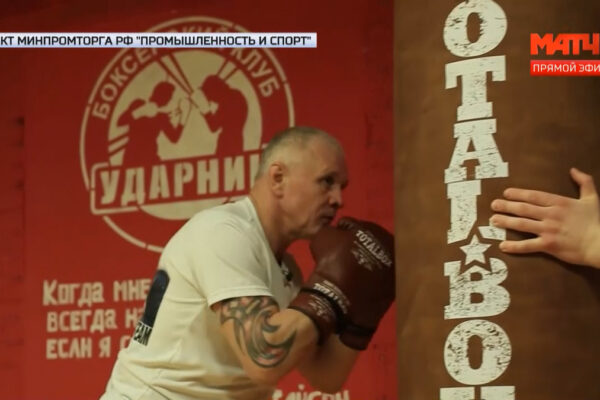 TOTALBOX на Матч ТВ
