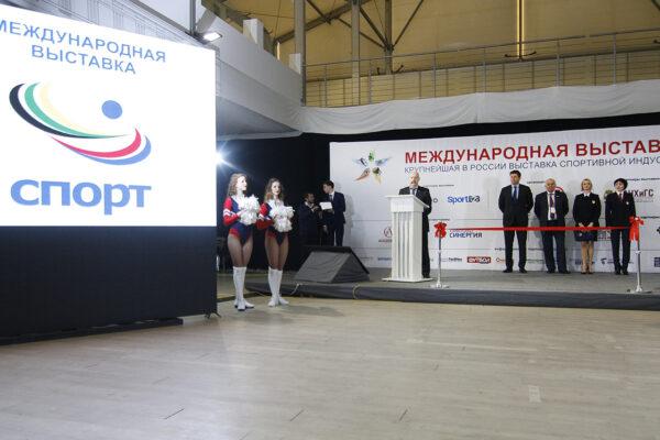 Приняли участие в выставке «СПОРТ»