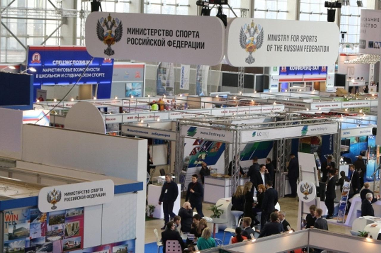 Выставка СПОРТ (Москва)