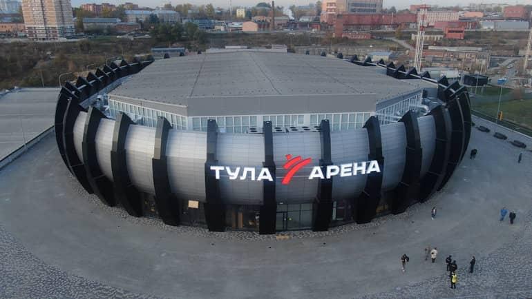Многофункциональный спорткомплекс «Тула-Арена»